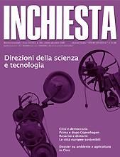Inchiesta N. 166